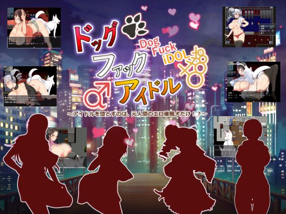 Dog Fuck Idol Apk Android Download (1)