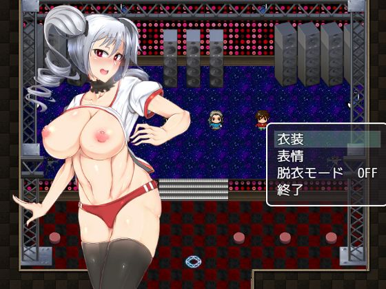 Dog Fuck Idol Apk Android Download (10)