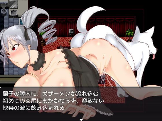 Dog Fuck Idol Apk Android Download (11)