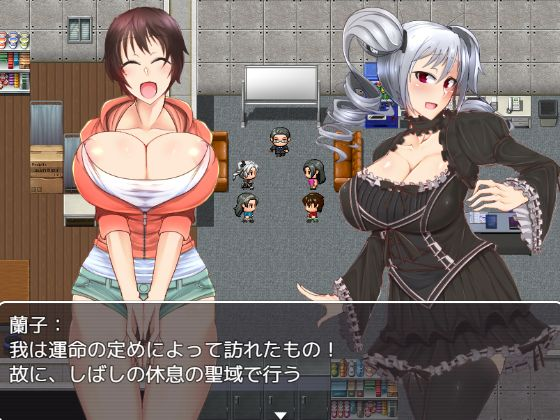 Dog Fuck Idol Apk Android Download (6)