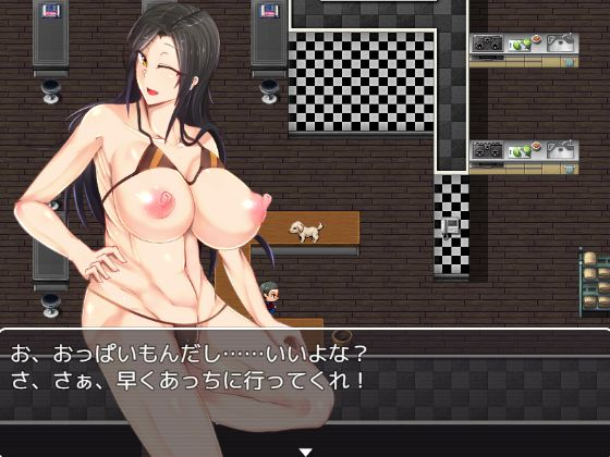 Dog Fuck Idol Apk Android Download (7)