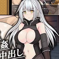 Former Assassins Rescue Mission Apk Android Porn Game Download (1)