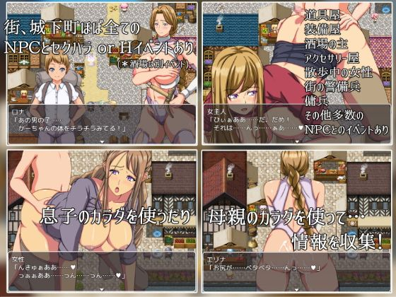 Moms Report Apk Android Hentai Game Download (10)