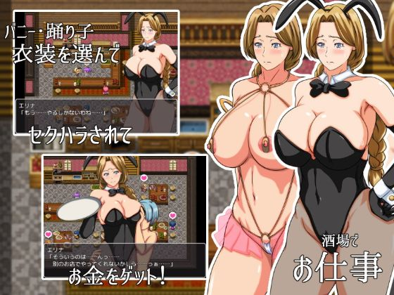 Moms Report Apk Android Hentai Game Download (11)