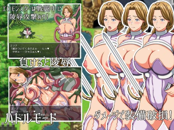 Moms Report Apk Android Hentai Game Download (12)