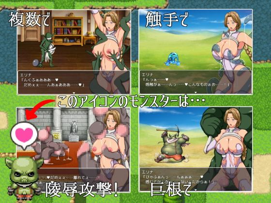 Moms Report Apk Android Hentai Game Download (13)