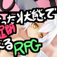 Drained Enfeebled And Ravaged By Succubi Apk Android Download (6)