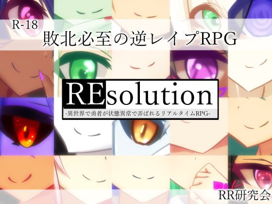 Resolution Apk Android Download (4)
