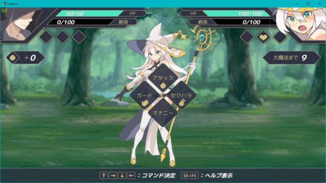 White Witch Soul Apk Android Adult Mobile Game Download (1)