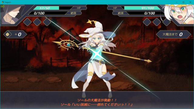 White Witch Soul Apk Android Adult Mobile Game Download (2)