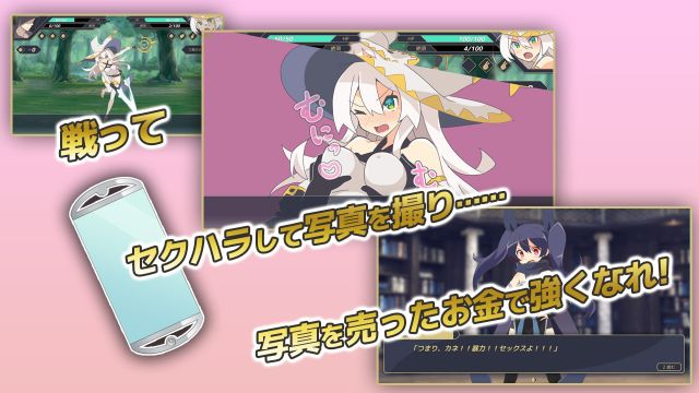 White Witch Soul Apk Android Adult Mobile Game Download (4)
