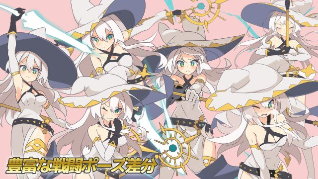 White Witch Soul Apk Android Adult Mobile Game Download (6)