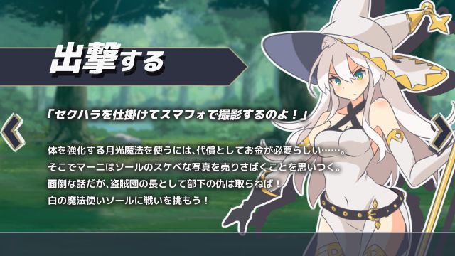 White Witch Soul Apk Android Adult Mobile Game Download (7)