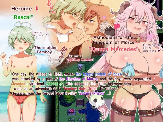 Femboy Holy Order Rascal Apk Android Download (1)