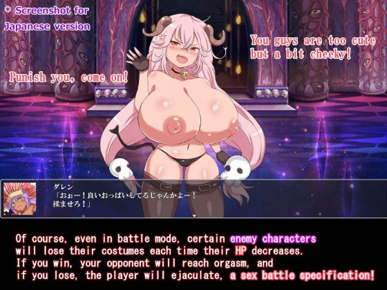 Femboy Holy Order Rascal Apk Android Download (3)