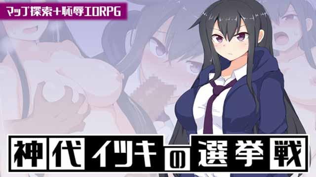 Kamishiro Itsukis Election Apk Android Download (10)