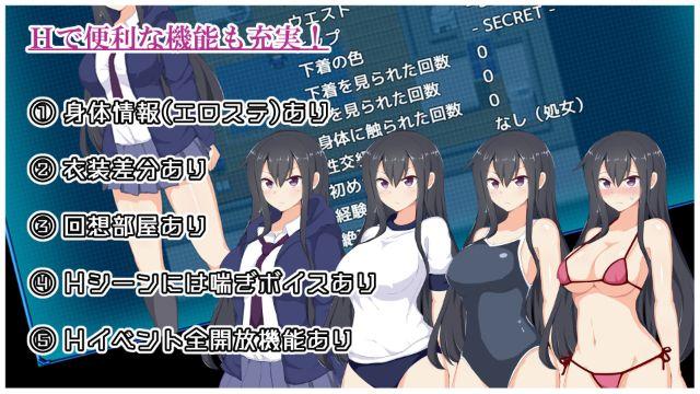 Kamishiro Itsukis Election Apk Android Download (3)
