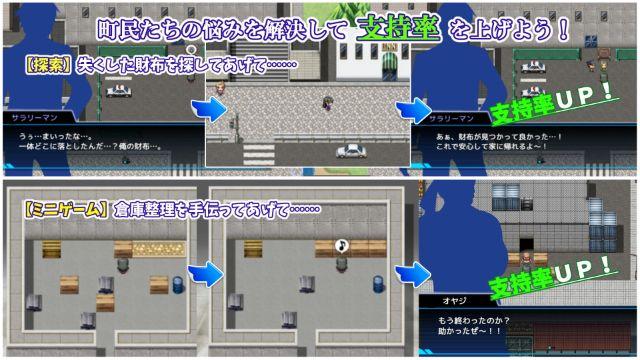 Kamishiro Itsukis Election Apk Android Download (6)