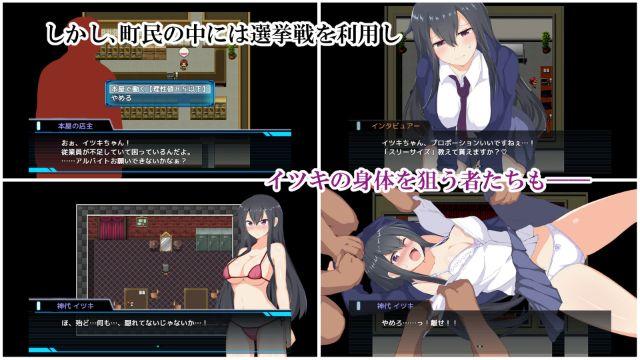 Kamishiro Itsukis Election Apk Android Download (7)