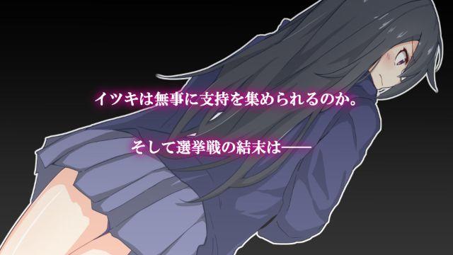 Kamishiro Itsukis Election Apk Android Download (8)