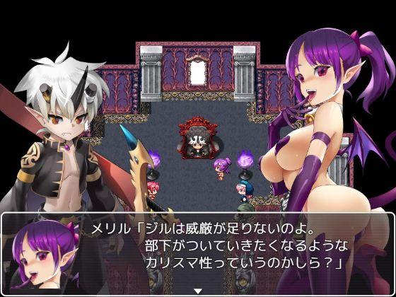 Demon Lord Jill Apk Android Download (1)