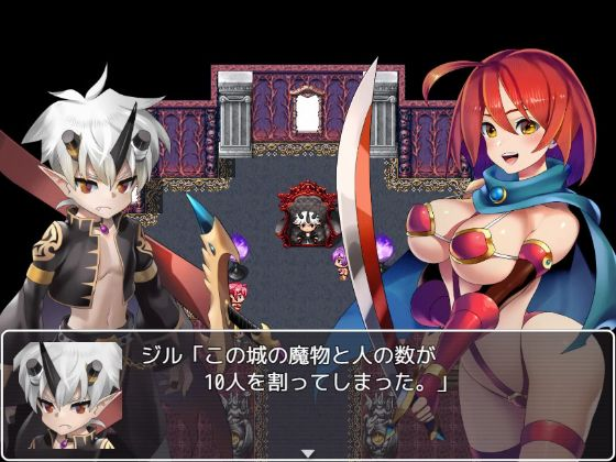 Demon Lord Jill Apk Android Download (2)